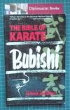 The Bible Of Karate