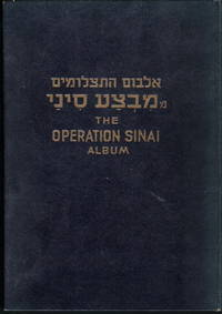 The Operation Sinai Album