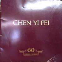 Chen Yi Fei:  Portraits