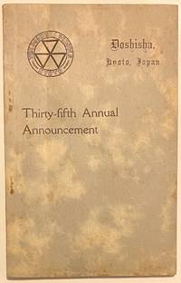 image of Thirty-fifth annual announcement [Interior title: Announcement of the Doshisha Schools]