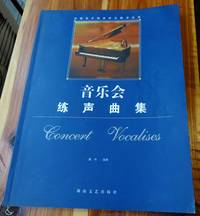 National Music Department vocal teaching music library: Concert Vocalise set