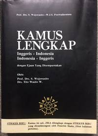 Kamus Lengkap. Inggris - Indonesia; Indonesia - Inggris