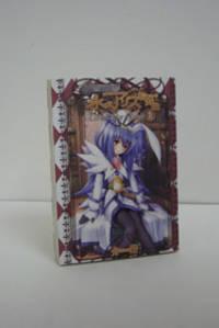 Key Princess Story: Eternal Alice Rondo Volume 2