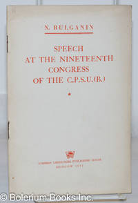 image of Speech at the Nineteenth Congress of the CPSU (B.)