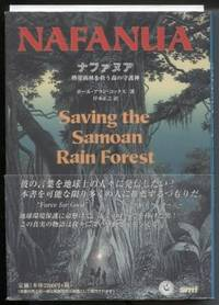 Nafanua Saving the Samoan Rain Forest  (Japanese Edition)  4885880467  [Japanese Import]