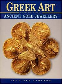 image of Ancient Gold Jewellery