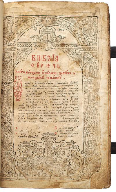 viaLibri ~ Rare Books from 1663 Page 6
