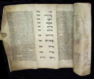 19th Century Esther Scroll Manuscript . . Manuscript scroll in Hebrew of the book of Esther on vellu...