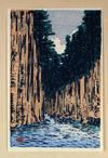 View Image 2 of 4 for HOKKAIDÔ FÛKEI TEZURI HANGASHÛ Inventory #38283