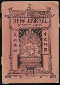 CHINA JOURNAL OF SCIENCE & ARTS Vol 3