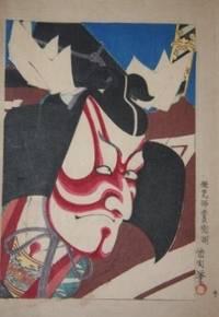 [Japanese Color Woodblock Print Book] Bijutsu Sekai