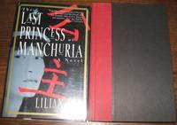 image of The Last Princess of Manchuria