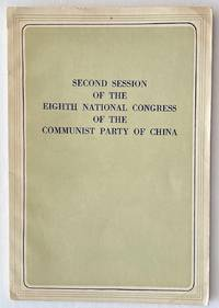image of Second session of the Eighth National Congress of the Communist Party of China