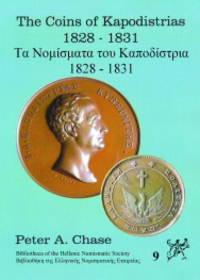 THE COINS OF CAPODISTRIAS, 1828-1831