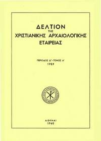 Deltion of the Christian Archaeological Society