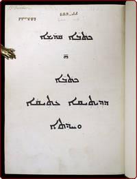 [title romanized as] Kethabhe kaddishe, he-kethabhe de-dhiyatheka àttika u-hedhatha.