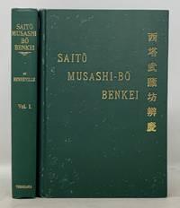 SAITÕ MUSASHI-BÕ BENKEI.  (Tales of the Wars of the Gempei); Being the Story of the Lives and Adventures of Iyo-no-Kami Minamoto Kur  Yoshitsune and Ssit  Musahi-b  Benkei the Warrior Monk