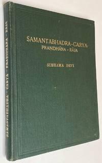 image of Samantabhadra-caryā-praṇidhāna-rāja