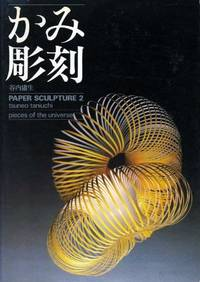 Paper Sculpture 2 by  Tsuneo Taniuchi - Paperback - Signed First Edition - 1987 - from froelibooks (SKU: FB-ART-TAN-102)