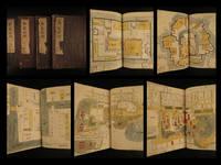 The Shogunate Secret Book (Ryūeihikan) 柳営秘鑑(りゅうえいひかん)