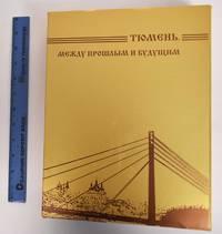 image of Tyumen: mezhdu proshlym i budushchim (3 volumes)