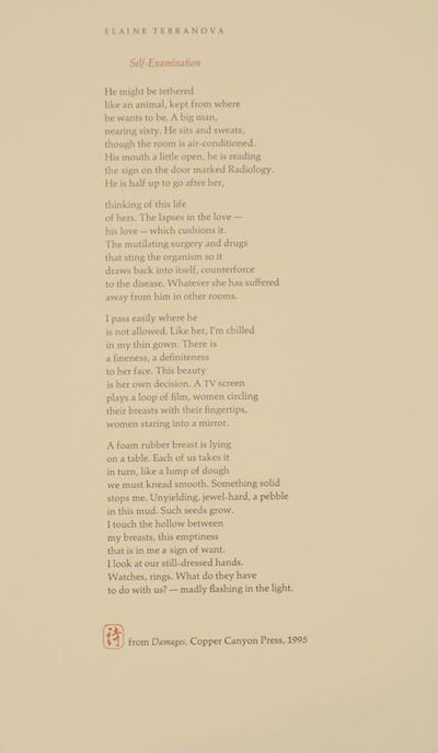 Port Townsend, WA: Copper Canyon Press, 1995. First edition. Broadside printed in two colors that me...