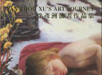Yan-Zhou Xu's Art Journey
