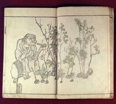 1827. Kawamura Kihô, artist. KIHÔ GAFU. Kyoto: Yoshida Shimbei, Bunsei 10, . 1 vol. (complete). 17...
