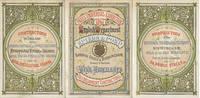 Melbourne Wine Merchants Price List, printed for the Paris Universal Exhibition