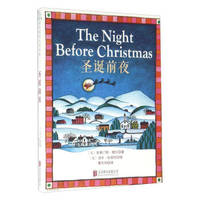 image of The night before Christmas(Chinese Edition)