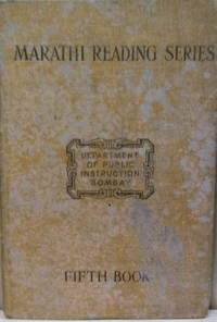 Marathi Fifth Book