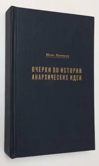 image of Ocherki po istorii anarkhicheskikh ideĭ i statʹi po raznym sotsialʹnym voprosam. Очерки по истории анархических идей, и статьи по разным социальным вопросам