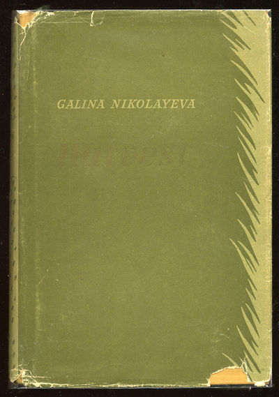 Moscow: Foreign Lang. Publishing House, 1952. Hardcover. Very Good/Very Good. First American edition...