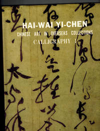 Hai-Wai Yi-Chen: Calligraphy I, Chinese Art in Overseas Collections