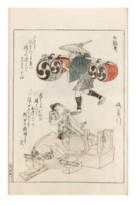 Imayo shokuninzukushi uta-awase [Artisans' Trades poetically described]