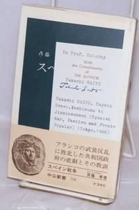 image of Supein Senso, fashisumu to jinminsensen