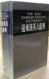 Far East Chinese-English Dictionary