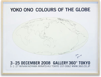 Tokyo: Gallery 360°, 2008. Fine condition. Framed. Silkscreen poster. 19.25 x 26 inches. 22 x 29 in...
