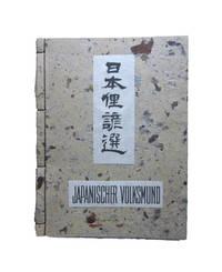 image of Japanischer Volksmund.