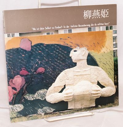 : Munye chinhungwon, 1988. Eight page brochure, full color photos, 8.75x8 inches, very good. OCLC li...