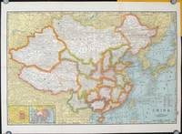 Cram's Map of China.