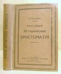 Russkaia Istoricheskaia Khrestomatiia S' Prilozheniyem Vazhneyshikh' Obraztsov...
