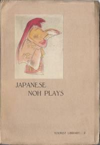 Japanese Noh Plays (Théâtre Nô japonais) How to see them - Second  Edition