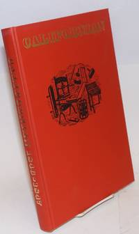 image of The Californian, volume one; facsimile reproductions of thirty-eight numbers, a prospectus, and various extras and proclamations, printed at Monterey between August 15, 1846 and May 6,1847; introduction by George P. Hammond