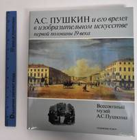 image of Alexander Pushkin And His Time In The Fine Arts Of The First Half Of The 19th Century