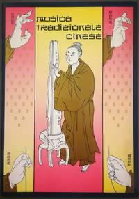 Musica tradizionale cinese