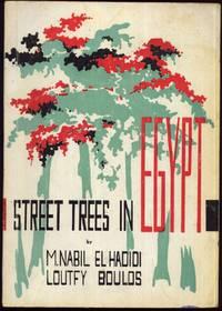 Street Trees in Egypt