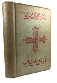 The Ancient Coptic Churches of Egypt. Vol. II