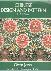 Chinese Design and Pattern in Full Color (Dover)