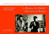 John Craxton - Lucian Freud: The Guys of Poros